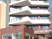 Μαρώνειο